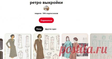 (2810) Pinterest