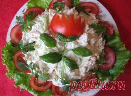 Вкусный салат на День рождения. » Женский Мир