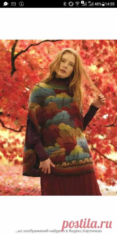 Осенние вязалочки. В шорохе осенних листьев. Подборка.   MuMof2   Яндекс Дзен