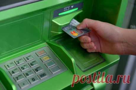 Если банкомат съел карты