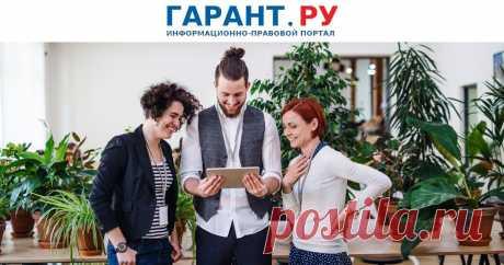 Для подачи заявления на получение субсидии электронная подпись не потребуется ФНС России упростила функционал личного кабинета налогоплательщика для предпринимателей.