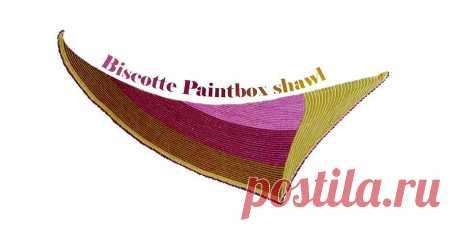 Вязаная треугольная шаль Biscotte Paintbox - Вяжи.ру