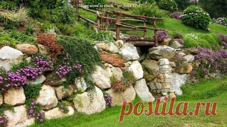 Каменная сказка на участке (ландшафтный дизайн)