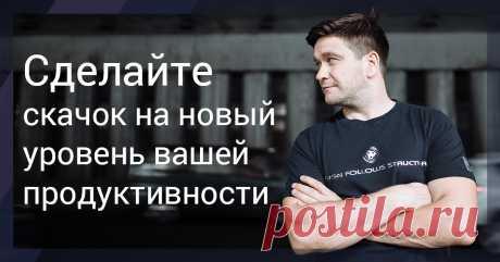 Сетевой маркетинг через Интернет Новая PDF-инструкция https://moretraffic.ru/partner/natasha/gkvi