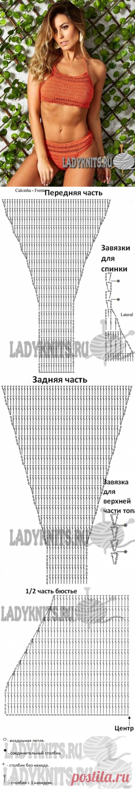 Вязаный крючком женский купальник с бюстгальтером бюстье