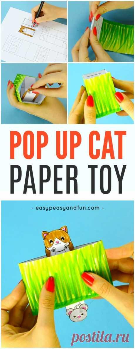 Cat Pop Up Box Бумажная Игрушка - Легко Peasy и Fun