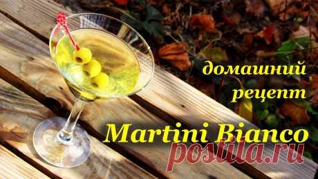 El martini de Byanko de la preparación de casa - Perchinka63