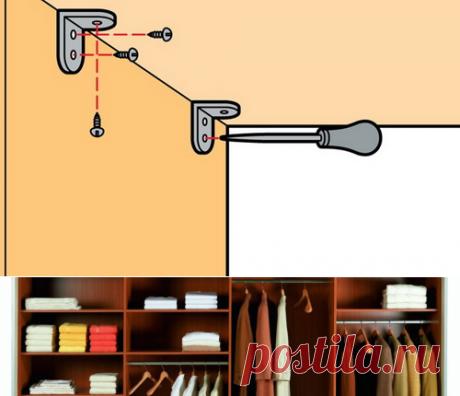 Крепления для полок в шкафу: два самых распространенных метода