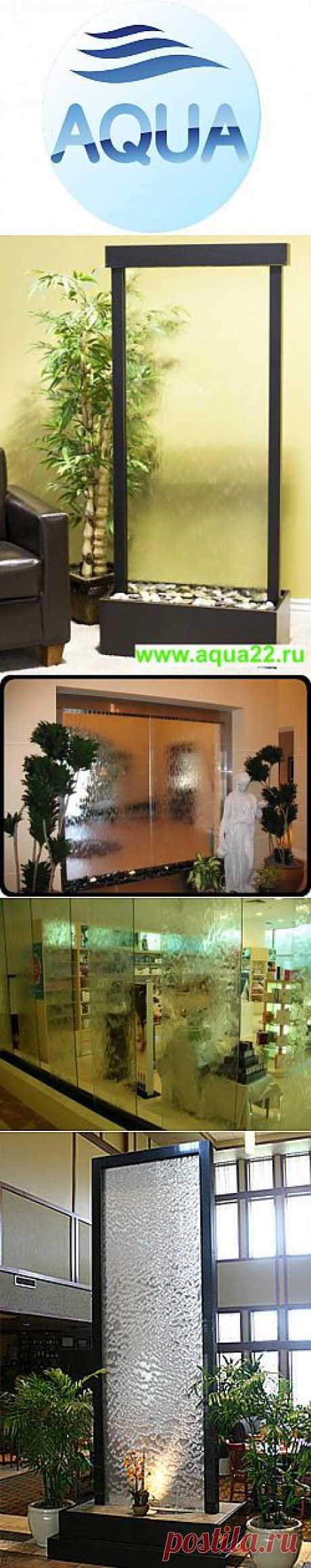 Водопад по стеклу или зеркалу – Вода медленно стекает по поверхности стекла либо зеркала создавая не обычный эффект водной стены, прекрасно подходит, для оформление любых помещений. Водопады такого типа могут быть изготовлены любых размеров и оформлены в соответствии с пожеланием заказчика.  По сравнению с другими фирмами на сегодняшний день нашими специалистами разработана и улучшена совершенна новая технология циркуляции водного потока.