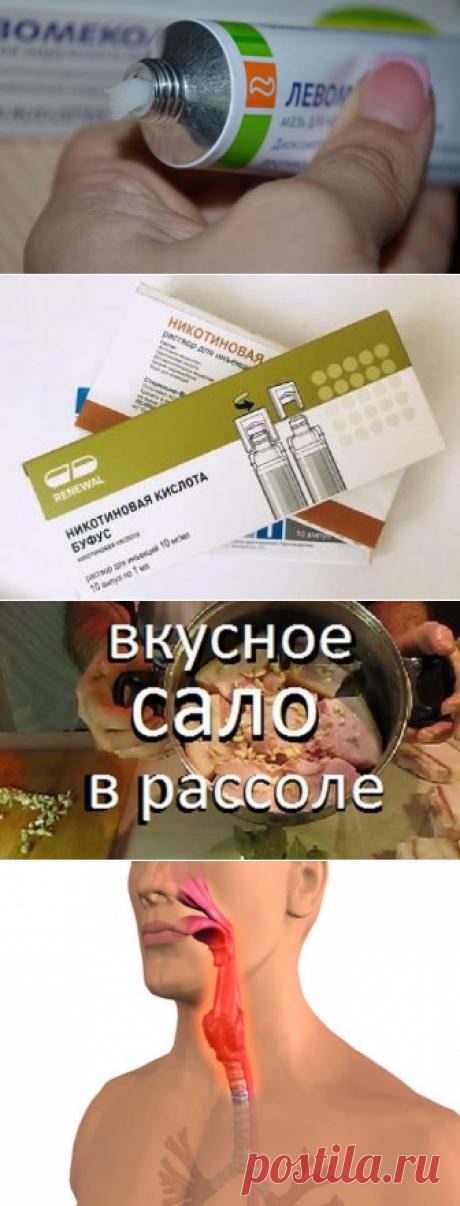 умелые ручки   Елена Михайлова   Фотографии и советы на Постиле
