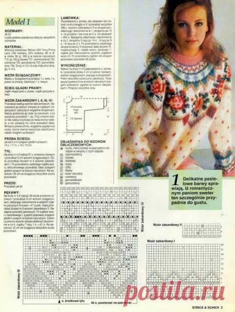 http:\/\/knits4kids.com\/ru\/collection-ru\/library-ru\/album-view?aid=31745   knitting   Bibliotek