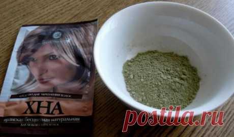 Бесцветная хна для волос: применение, маски и лечение волос   Mamapedia.com.ua