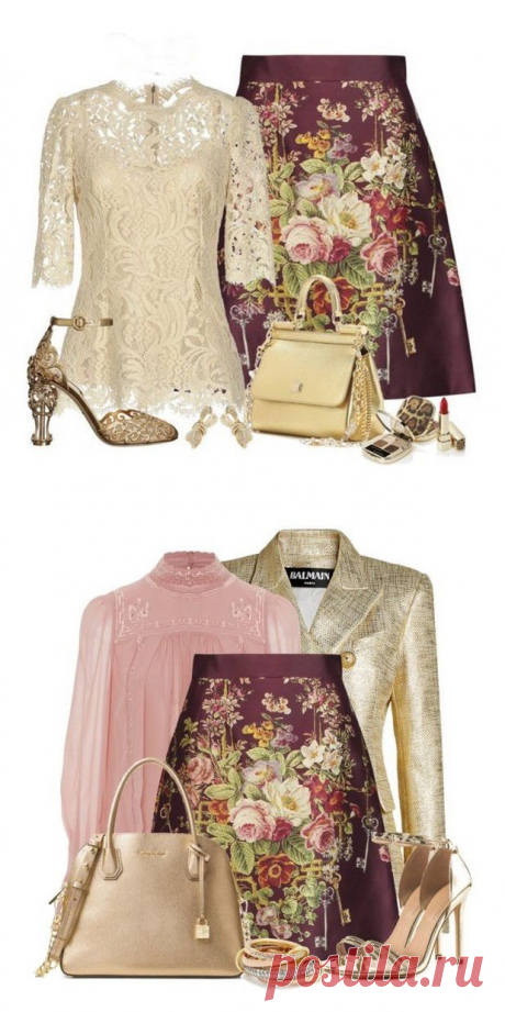 Look! Одна юбка с цветочным принтом и 10 образов с ней! — Модно / Nemodno