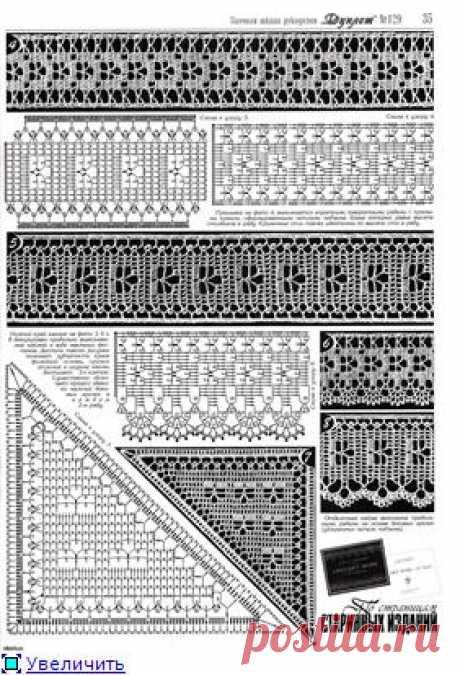 Филейные узоры с декоративными включениями   Дневник Иримед