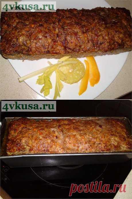 Мясной хлебец | 4vkusa.ru