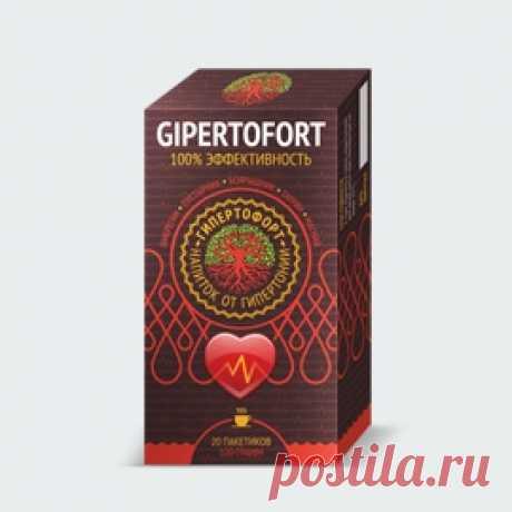 Гипертофорт - надежное средство от гипертонии Gipertofort.