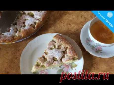 Простой, вкусный и быстрый рецепт пирога с любыми фруктами
