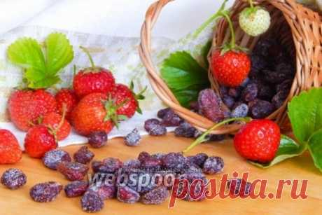 Цукаты из клубники рецепт с фото, как приготовить на Webspoon.ru
