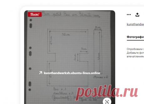 (2620) Pinterest