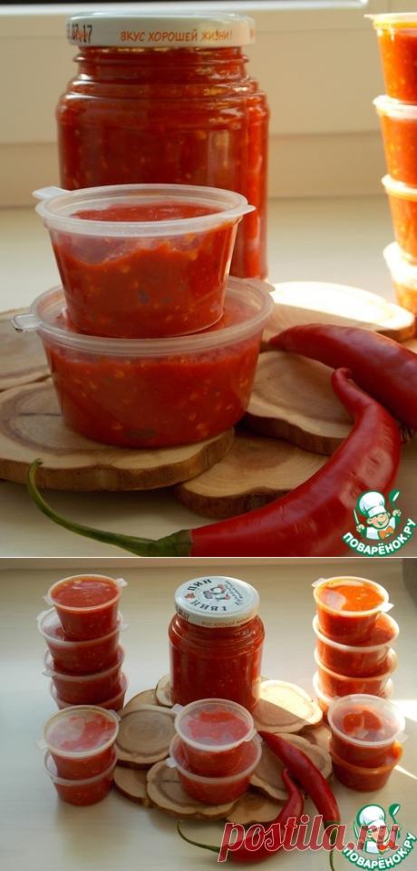 """Заготовка на зиму """"Чили"""" - кулинарный рецепт"""