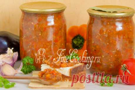 Овощная икра на зиму - рецепт с фото