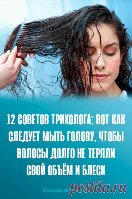 Помимо этого, очень важно обращать внимание на состав шампуня. Например, если у вас плотные волосы, склонные к жирности, то следует исключить средства, которые содержат силиконы.