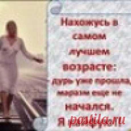 Анжелика Матушевська
