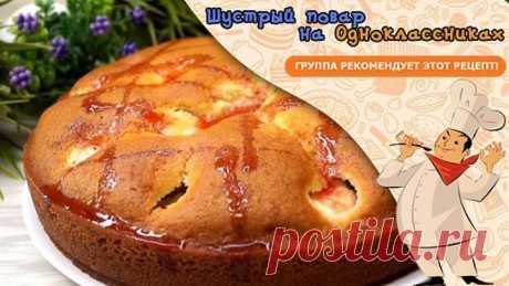 Быстрый Пирог на кефире с СЮРПРИЗОМ, Вас удивит и порадует!