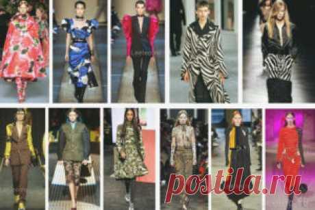 Тенденции моды, подиумные тренды осень-зима 2019-2020 (фото)