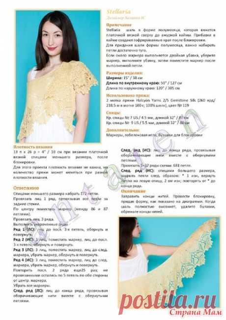 скопировано - Вязание для женщин спицами. Схемы вязания спицами