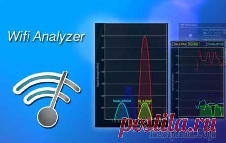 WiFi Analyzer для Windows и Android — как пользоваться WiFi Analyzer для Windows и Android — как пользоваться Одной из интереснейших программ для анализа работы wifi считается «wifi analyzer» для windows. С его появлением, намного упростилась задача по по...