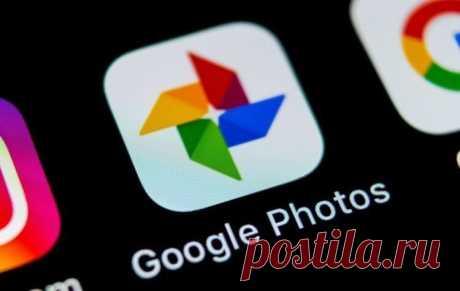 Десять скрытых возможностей Google Фото - AndroidInsider.ru