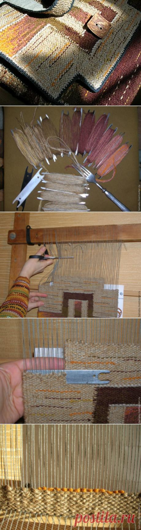 Создаем тканую сумку с Тамарой Кутейниковой, часть 1 — Рукоделие