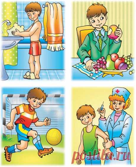 Полезные привычки для детей | Семья | Яндекс Дзен