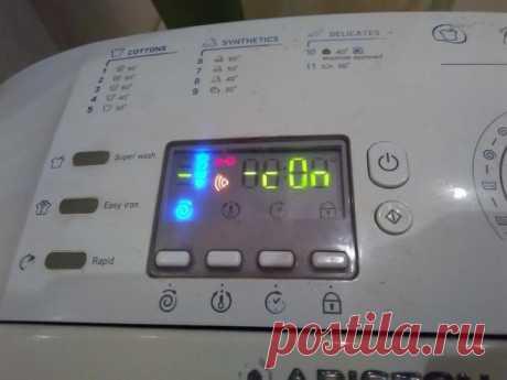 Все коды ошибок всех моделей стиральных машин
