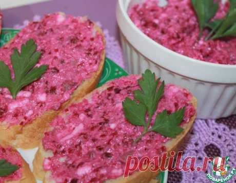 Форшмак «Роскошный» из селедки со свеклой – кулинарный рецепт