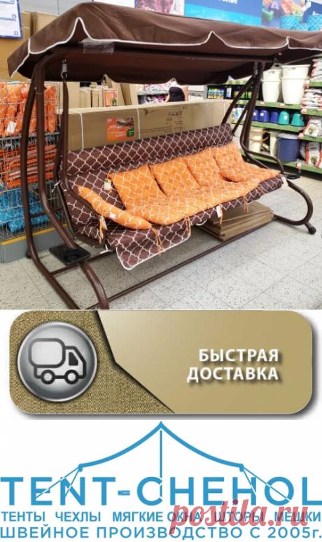 Тент для садовых качелей купить по лучшей цене с доставкой по Москве и СПб