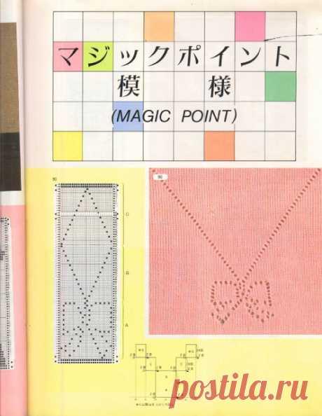 日本钩编260 - 婷妈2 - Веб-альбомы Picasa