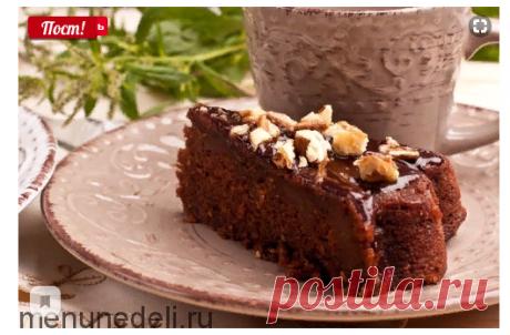 Рецепт кабачково-шоколадного пирога / Меню недели