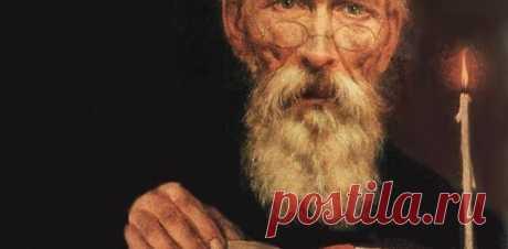 Предсказания монаха Авеля на 2020 год о будущем России