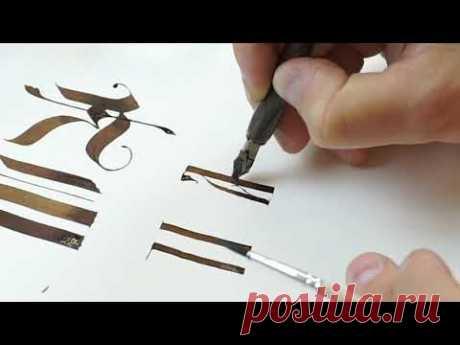 С чего начать работу Каллиграфия
