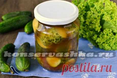 Cucumbers with the Chile ketchup for the winter in one-liter jars