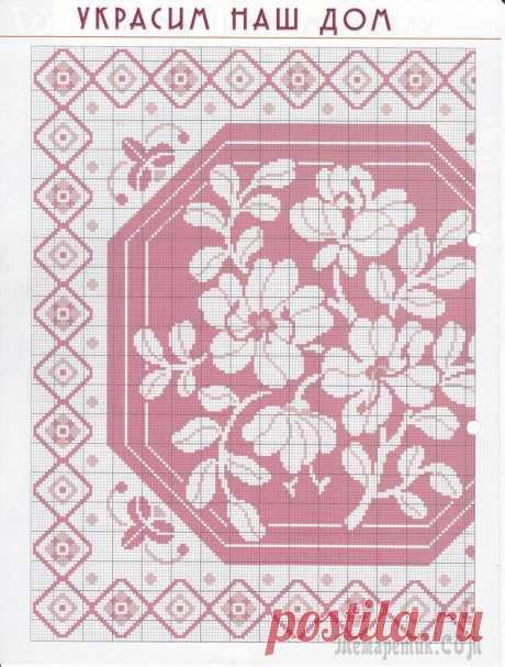 Схемка розовой подушечки!