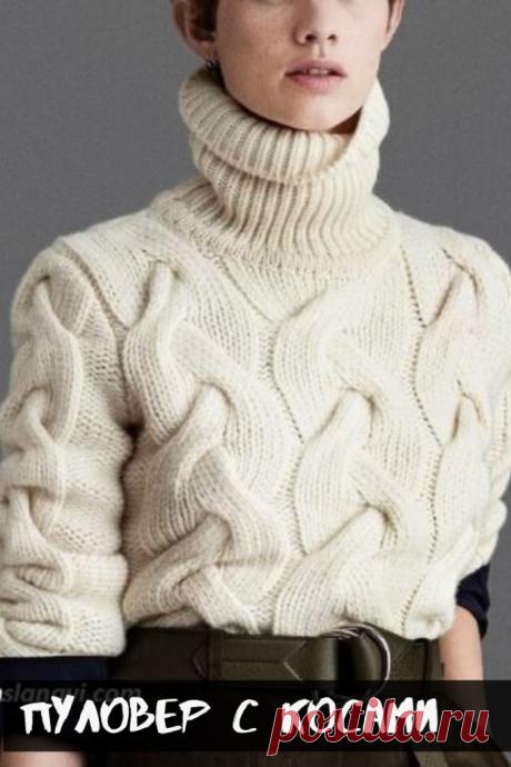El pulóver blanco con las trenzas