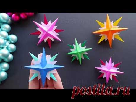 Как сделать звезду из бумаги.