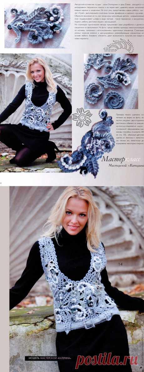Мастер-класс по вязанию жилета в стиле фриформ от студии Екатерина..