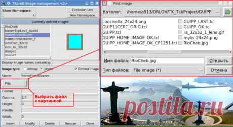 Python | Tkinter  Создание окна приложения | Программируем на PYTHON