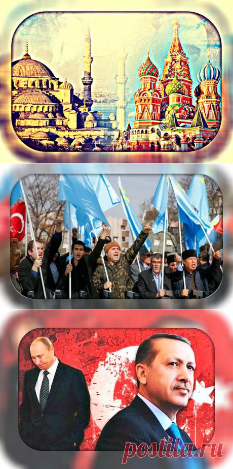 Вызов брошен: как Россия ответит на непризнание Эрдоганом Крыма за Россией | Исторические рассказы | Яндекс Дзен Несмотря на то, что Турция считается нашим партнером и другом, она все-таки не хочет признавать Крым. Как может ответить ей Россия? Читайте пост и пишите комментарии