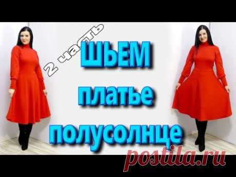 50 моделей платьев без выкройки на любой вкус!!! Подборка мастер-классов. Часть 1