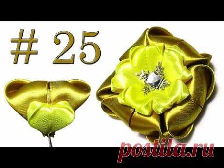 Мастер-класс цветы из лент # 25   Канзаши новые идеи   Канзаши новинки 2020